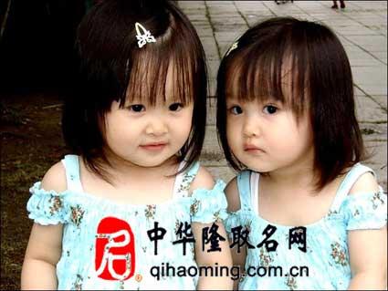 龙年双胞胎女孩取名字大全