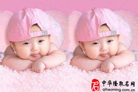 适合女孩好听又可爱的小名_婴儿起名_中华隆取名网