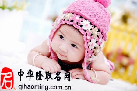 宝宝 壁纸 孩子 小孩 婴儿 450_300