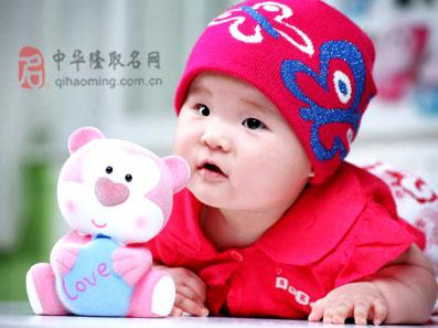 女宝宝可爱名字怎样来取?