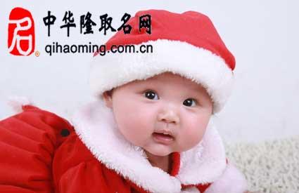 2015羊年出生宝宝吉祥名字大全