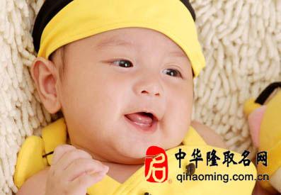 男孩起名 2014男宝宝最时尚帅气名字大全_婴儿起名_隆