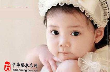 婴儿起名 >> 正文         随着小孩子的降临人世,父母亲首先要给宝宝